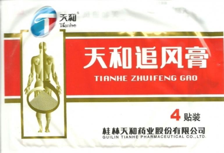 Продукция компании «Тяньхэ»