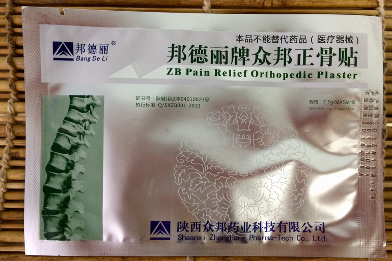 Пластырь для суставов китайский