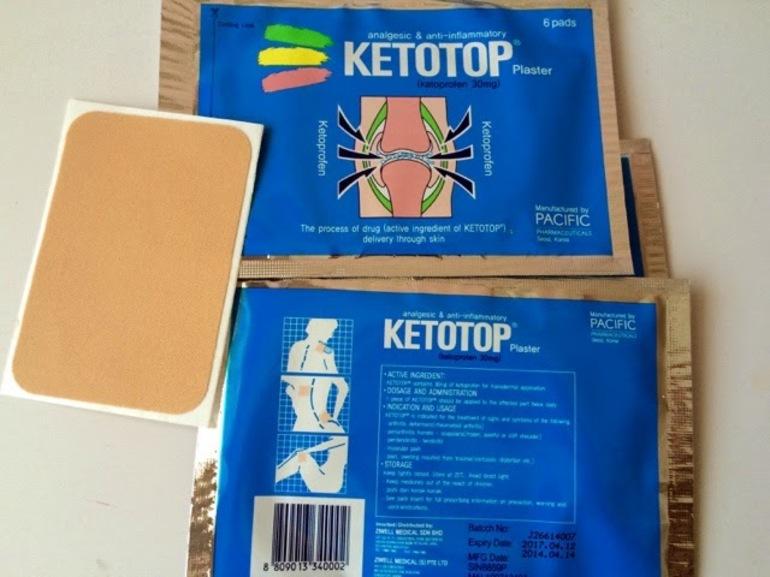 Кетотоп пластырь