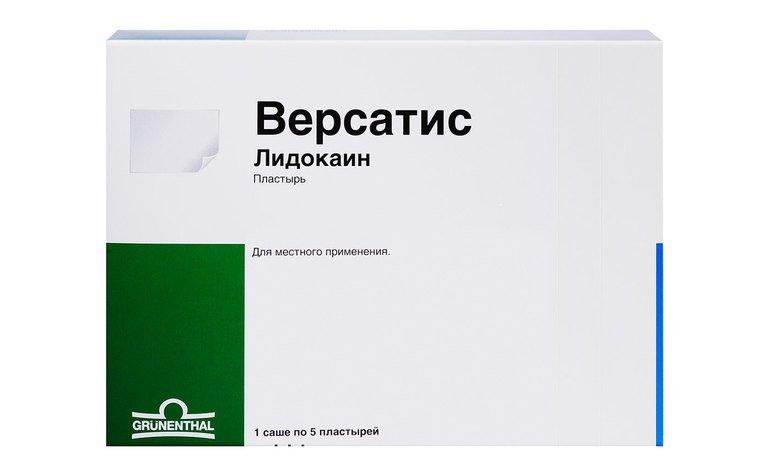Пластырь Версатис с лидокаином: инструкция по применению, цена и аналоги